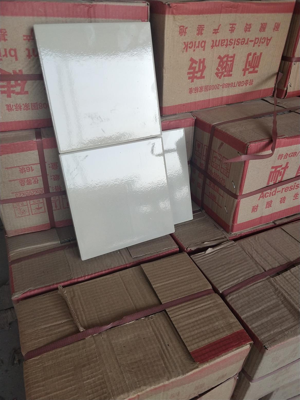 哈密耐酸瓷磚** 耐酸堿瓷磚 耐酸瓷磚和普通磚區別