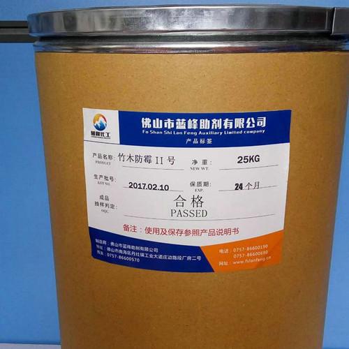 西安杂木木材防霉剂厂家