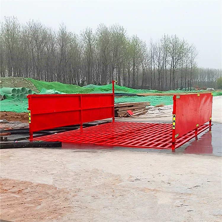 重庆工地洗车台生产厂家