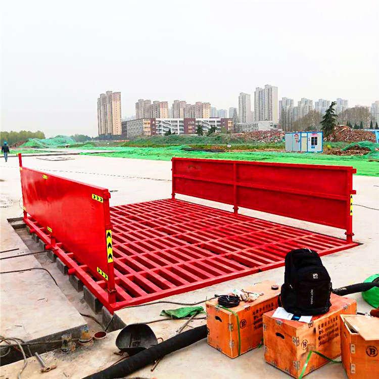 宁波工地冲洗平台厂家