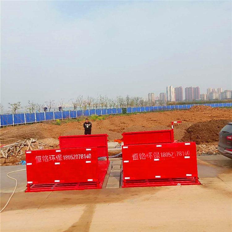 江苏滚轴式洗车台生产厂家