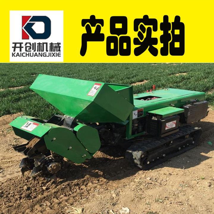 **多功能果園管理機 履帶式果園開溝機 旋耕除草松土機廠家