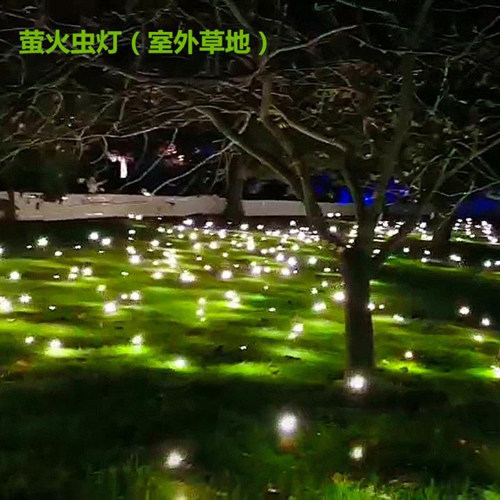 長沙螢火蟲燈互動