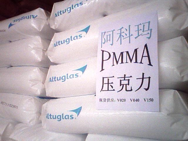 法國阿科瑪PMMA 通用外殼