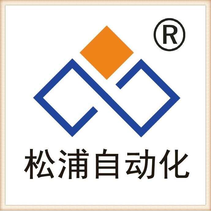 濟南松浦自動化設備有限公司