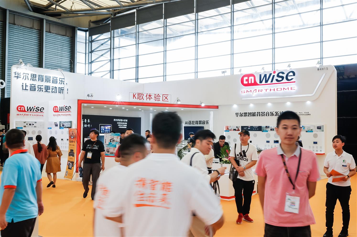 SSHT上海国际智能家居展会9月智能家居展