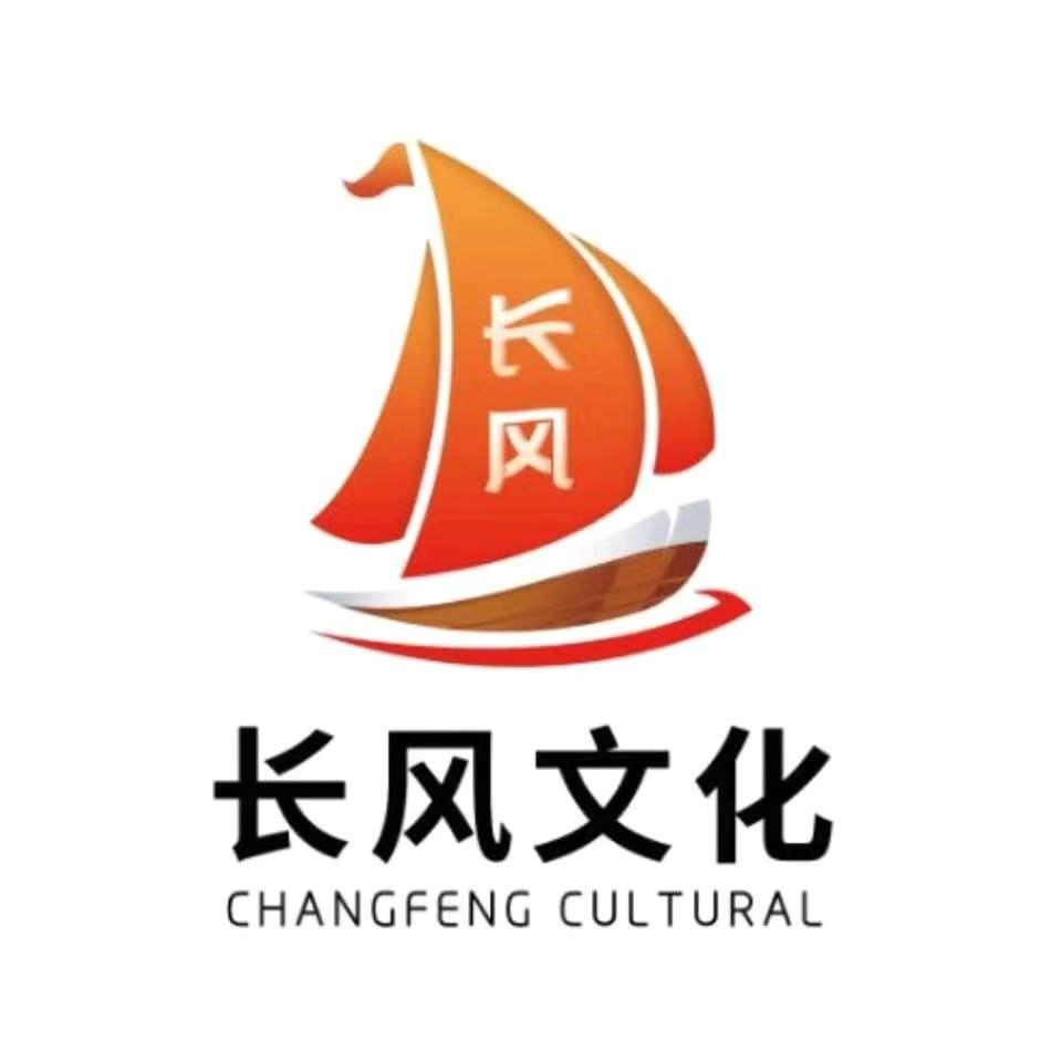 山東長風文化傳媒有限公司