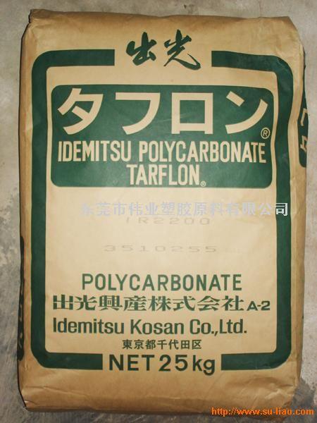PC塑膠PC-110L 抗紫外線