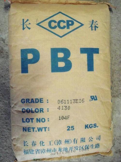 臺灣新光PBT D202G30 注塑級