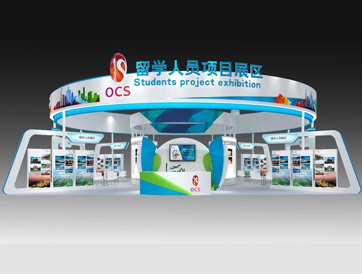 南京可靠的礼品展设计搭建定制