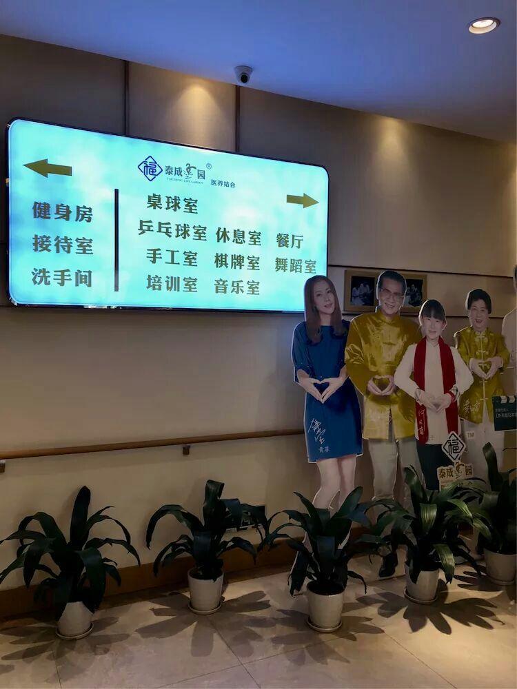 广州五星级养老院每月价钱