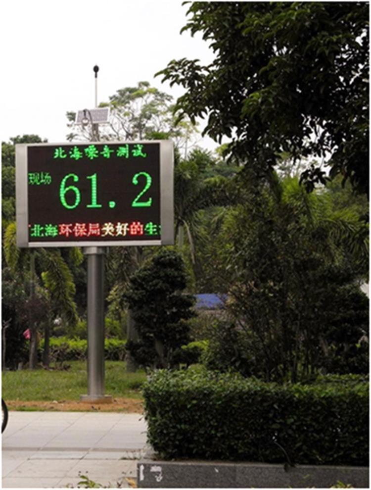杭州实时噪声监测价格