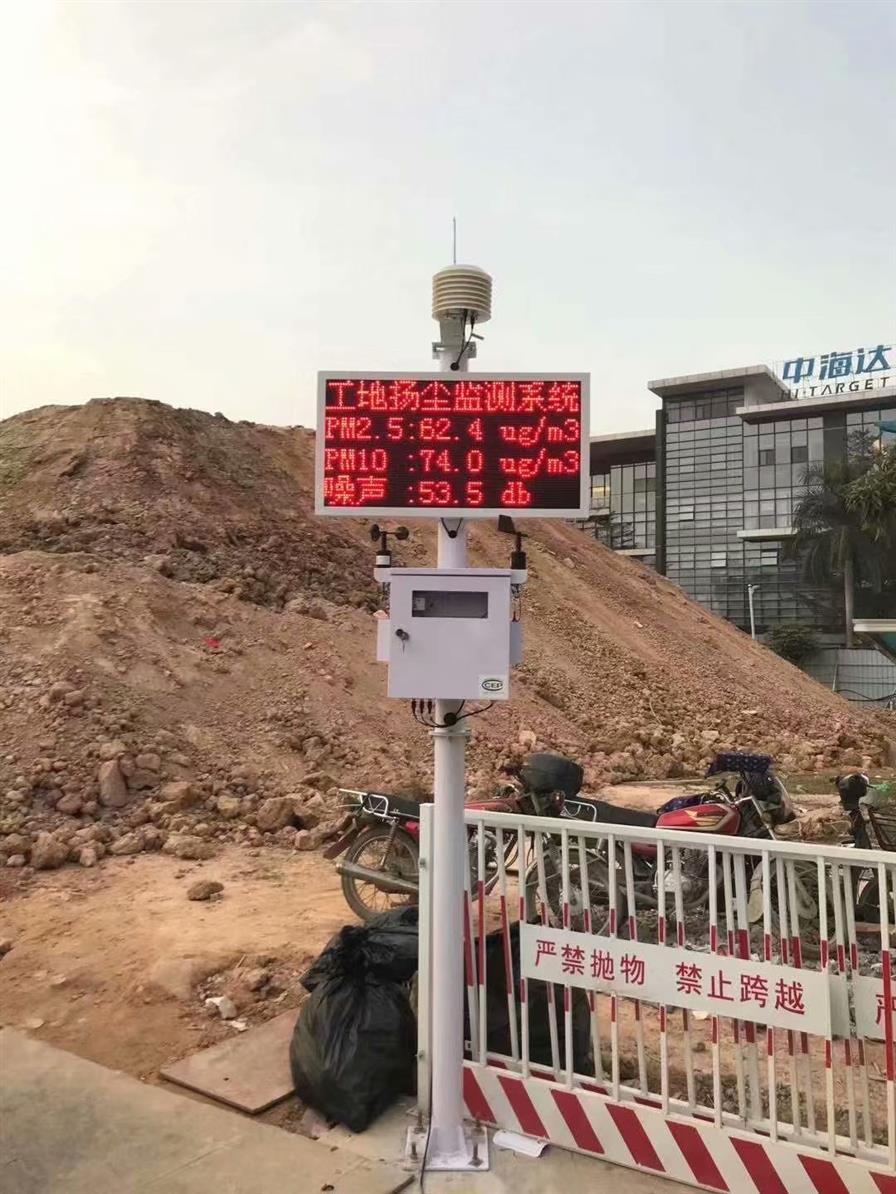 郑州公园噪声监测
