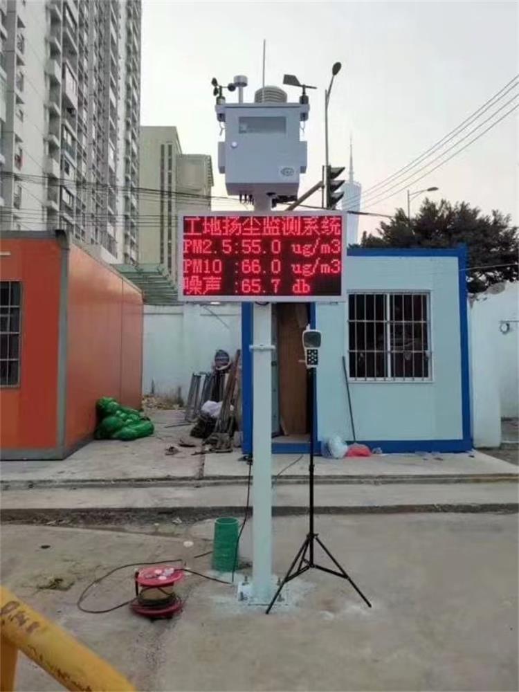 大连厂界噪声监测
