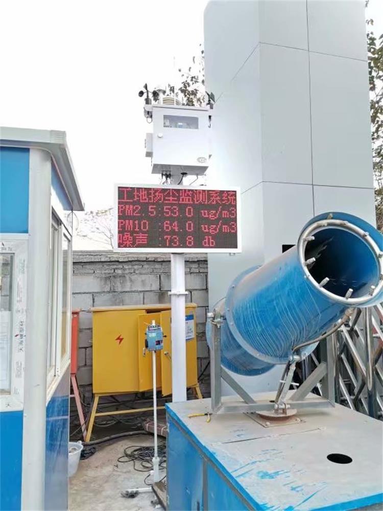 上海机场噪声监测
