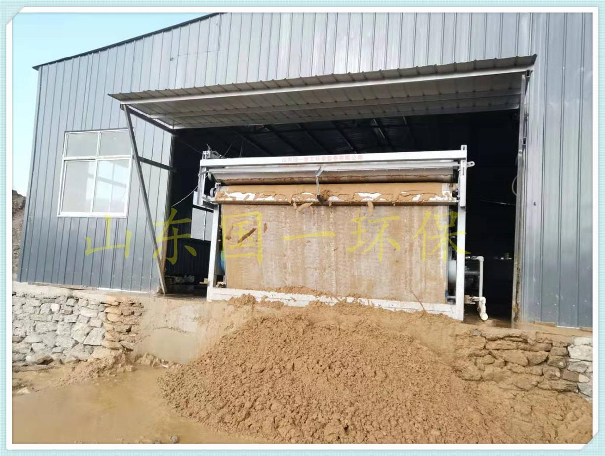 山东泥浆压滤机处理设备供应商