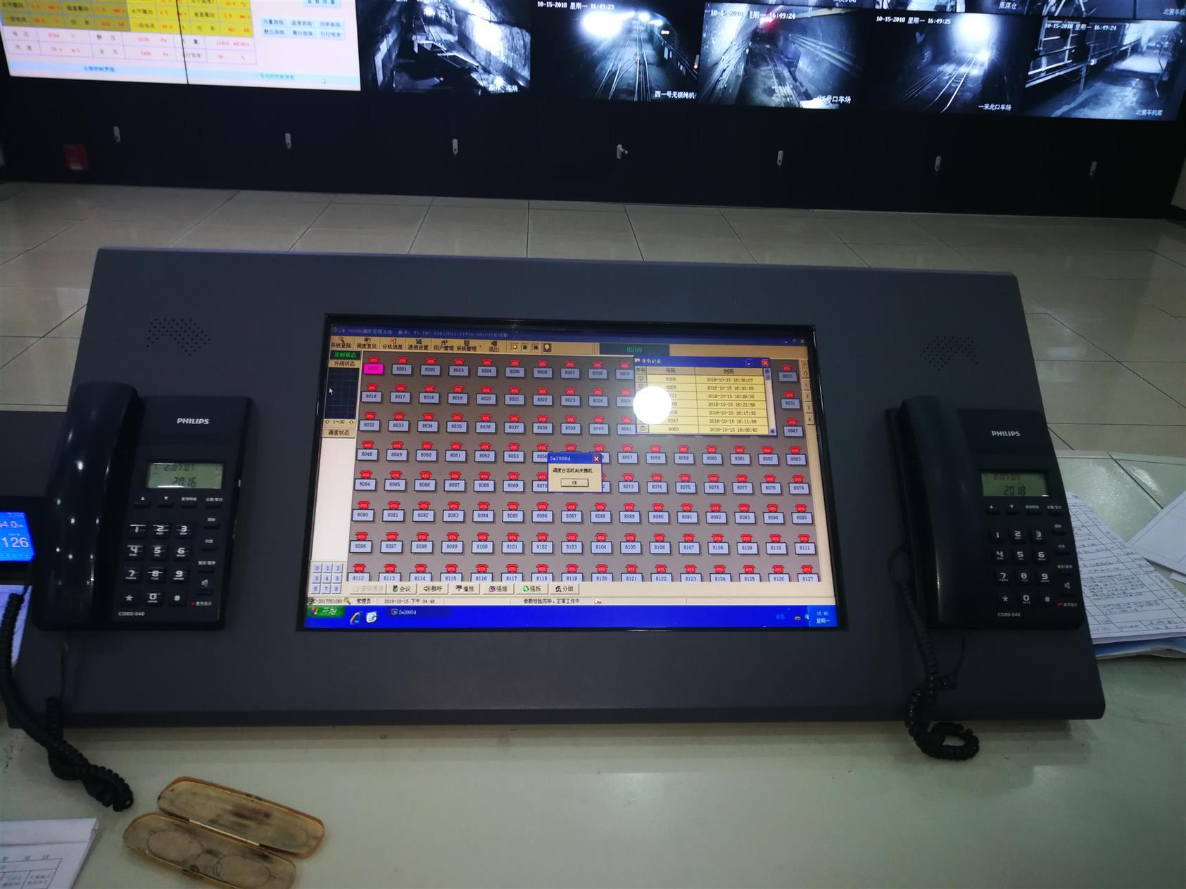 忻州矿用小调度机