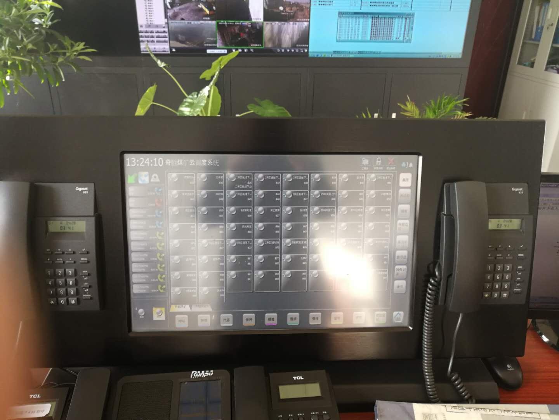 郑州煤矿小电话调度机定制