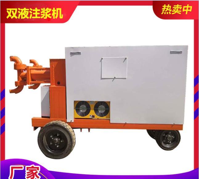 厦门液压砂浆泵报价 双液压注浆泵 创新高效