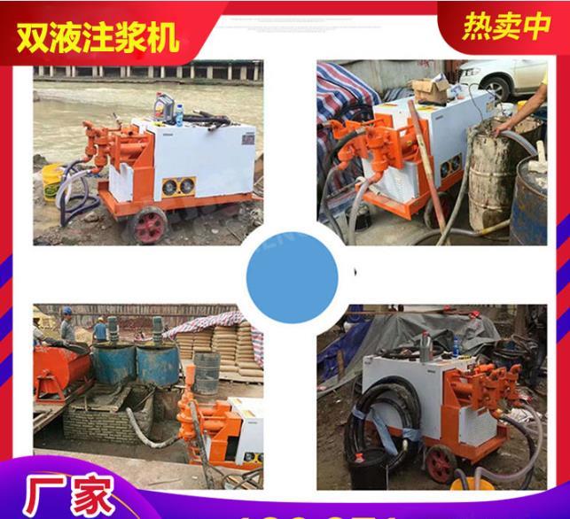 南宁品牌液压砂浆泵 液压注浆机 欢迎在线咨询