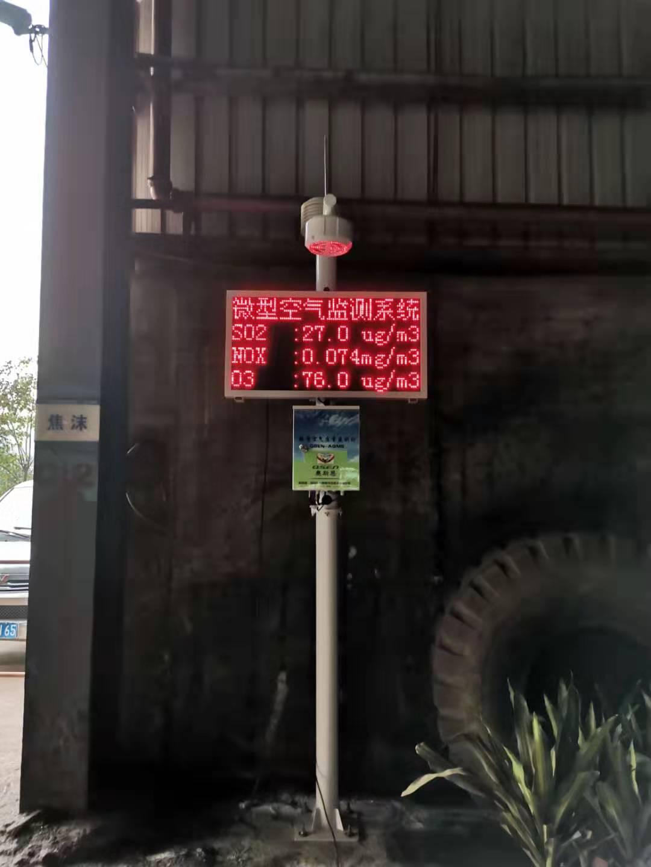 青岛环保部门空气质量监测