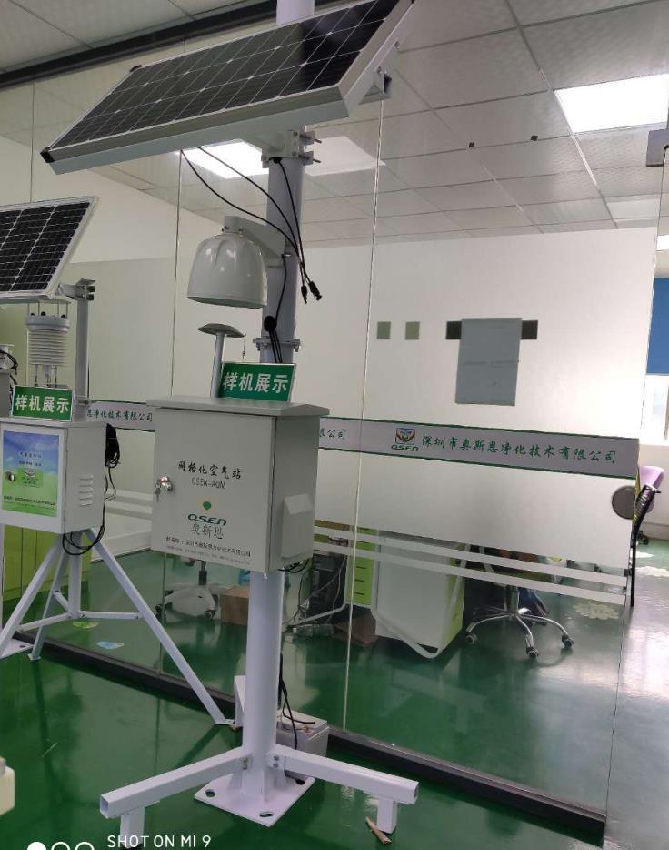 南宁CPA空气质量监测
