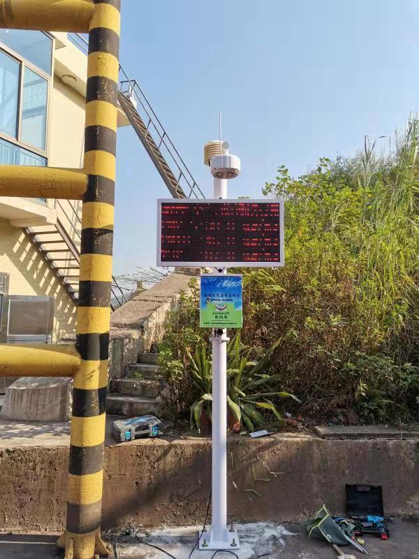 北京空气质量监测报价