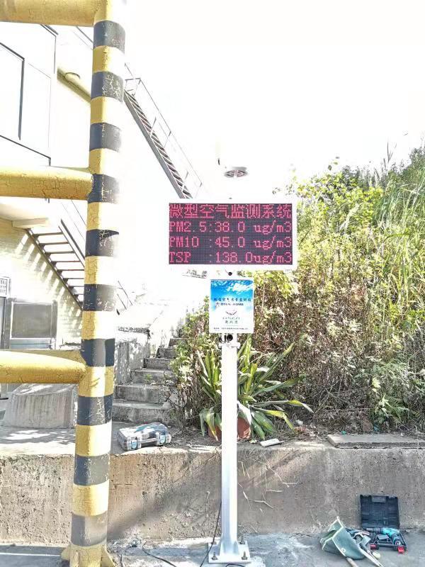 天津交通空气质量监测费用