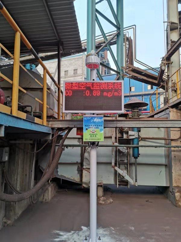 重庆交通空气质量监测规格