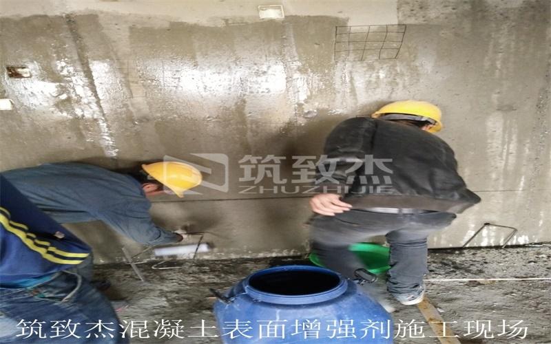 江西濃縮型混凝土增強劑是北京中冶