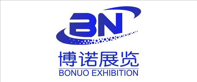 博諾展覽(大連)有限公司
