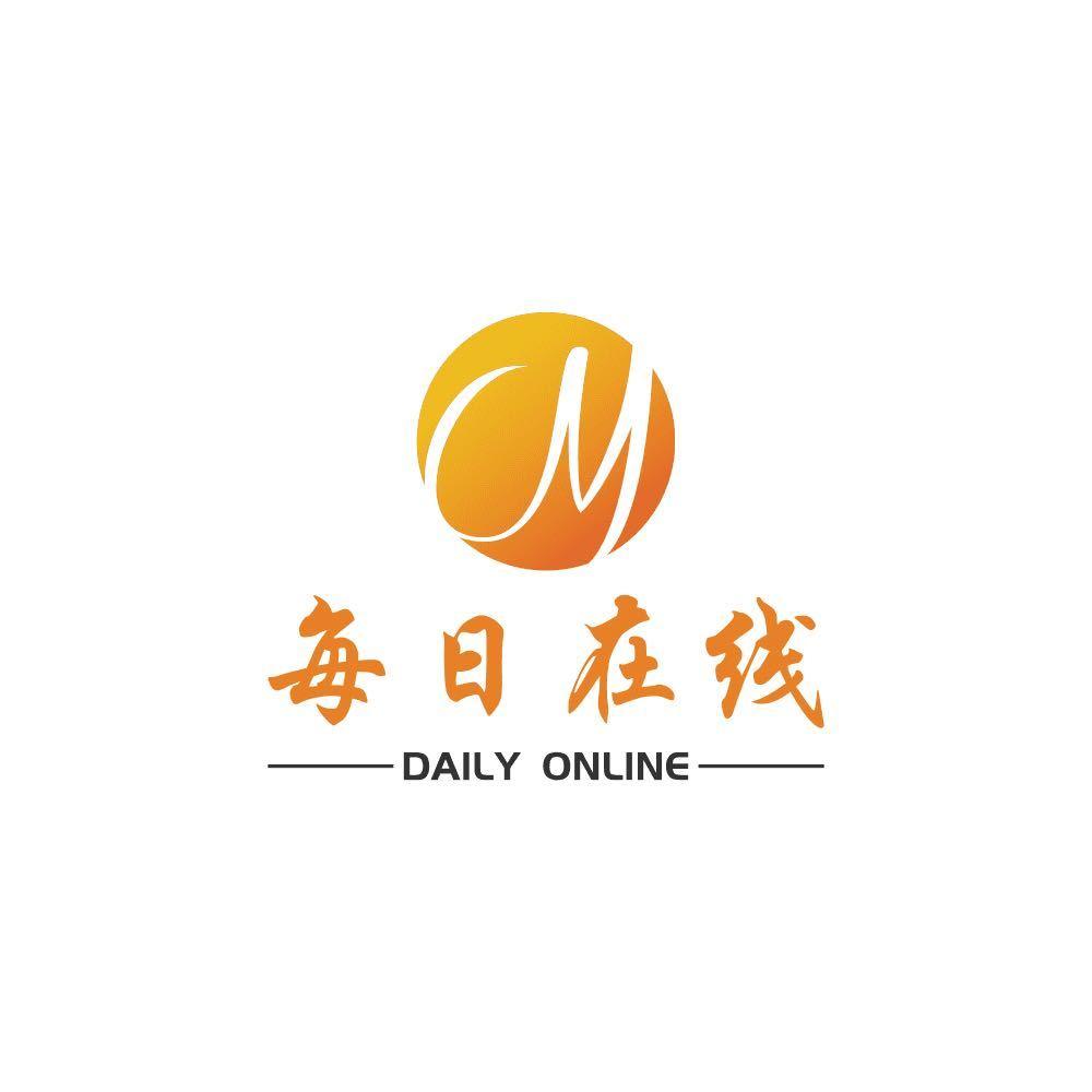 浙江每日在線網絡科技有限公司