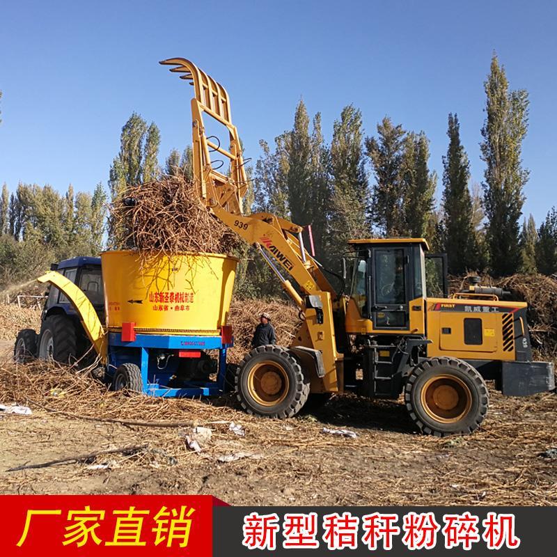 枣庄现货供应圆形草捆粉碎机