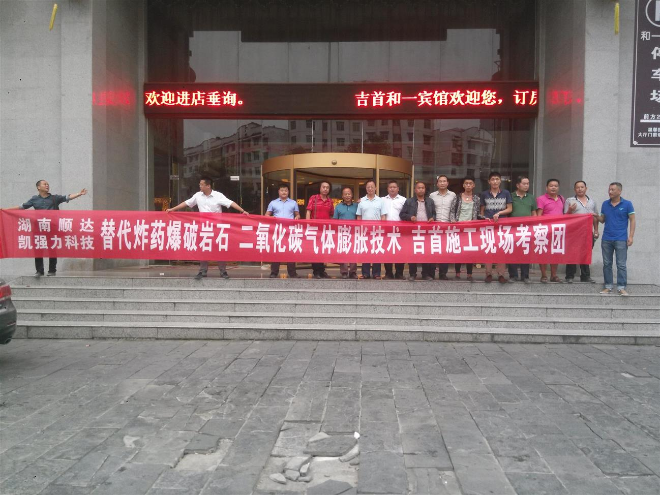 郑州二氧化碳气体爆破设备