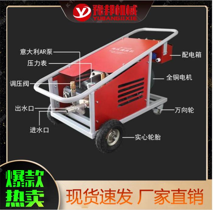 上海高压清洗机清洗设备 专业企业