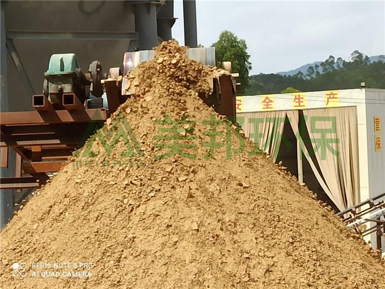 重庆洗沙污泥处理设备报价