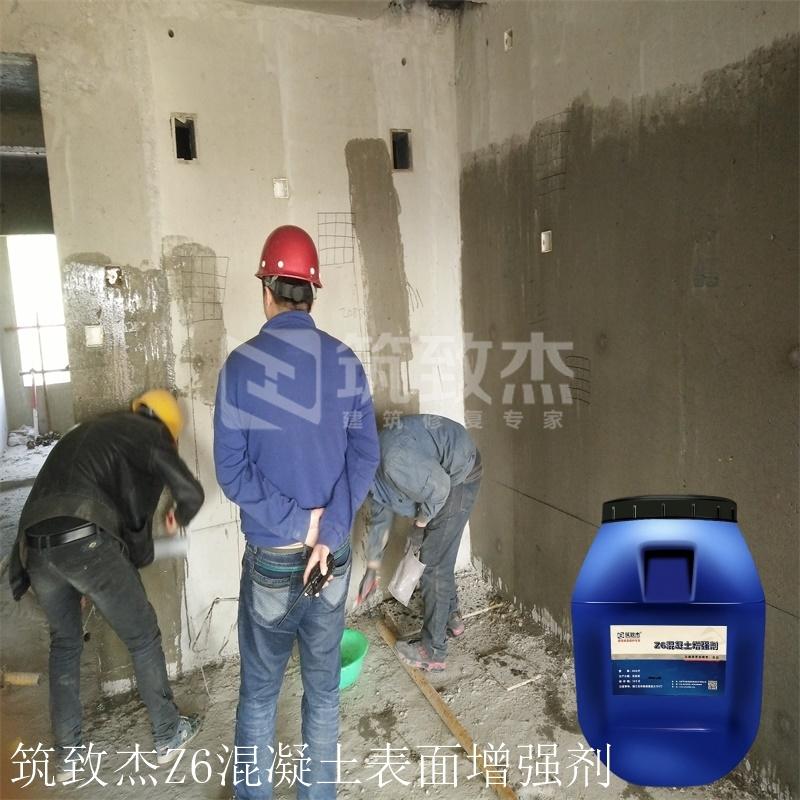 混凝土強度增加劑型號