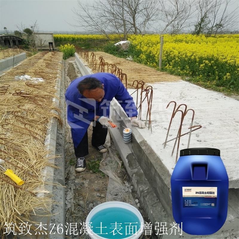 混凝土強度低用什么增加