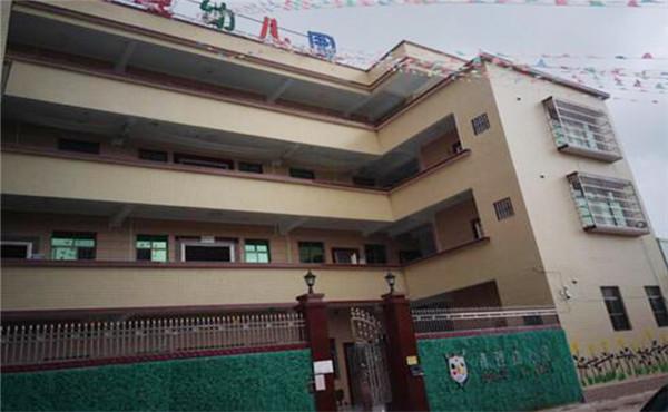 内蒙古房屋抗震检测单位