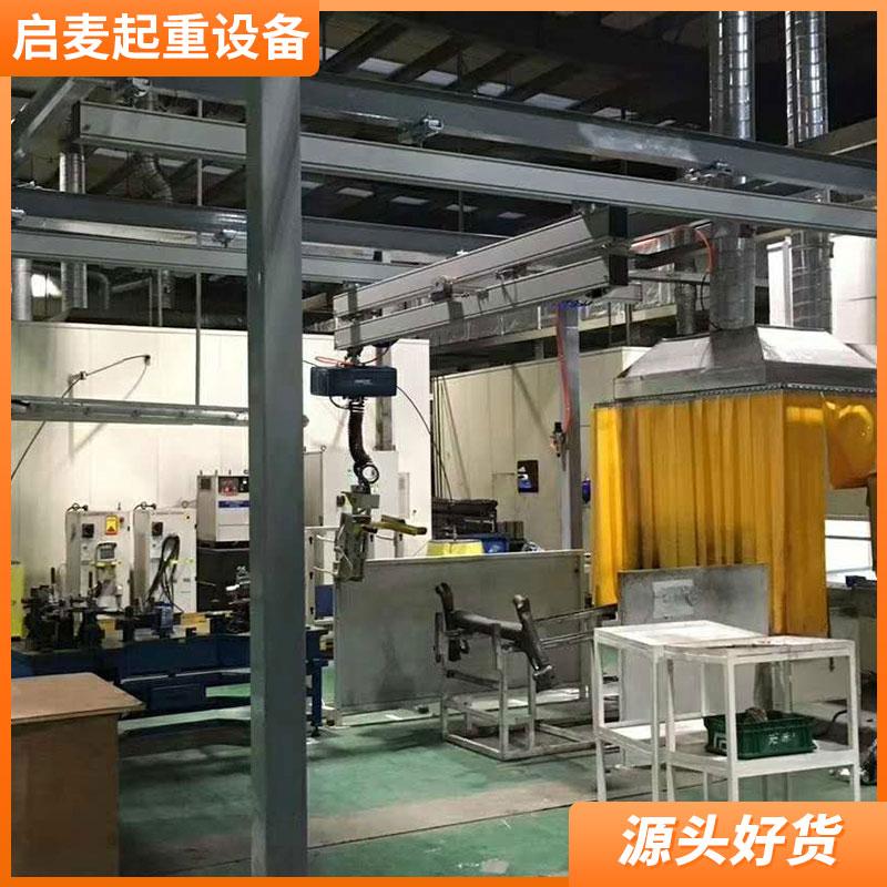 合肥铝合金kbk轨道起重机费用