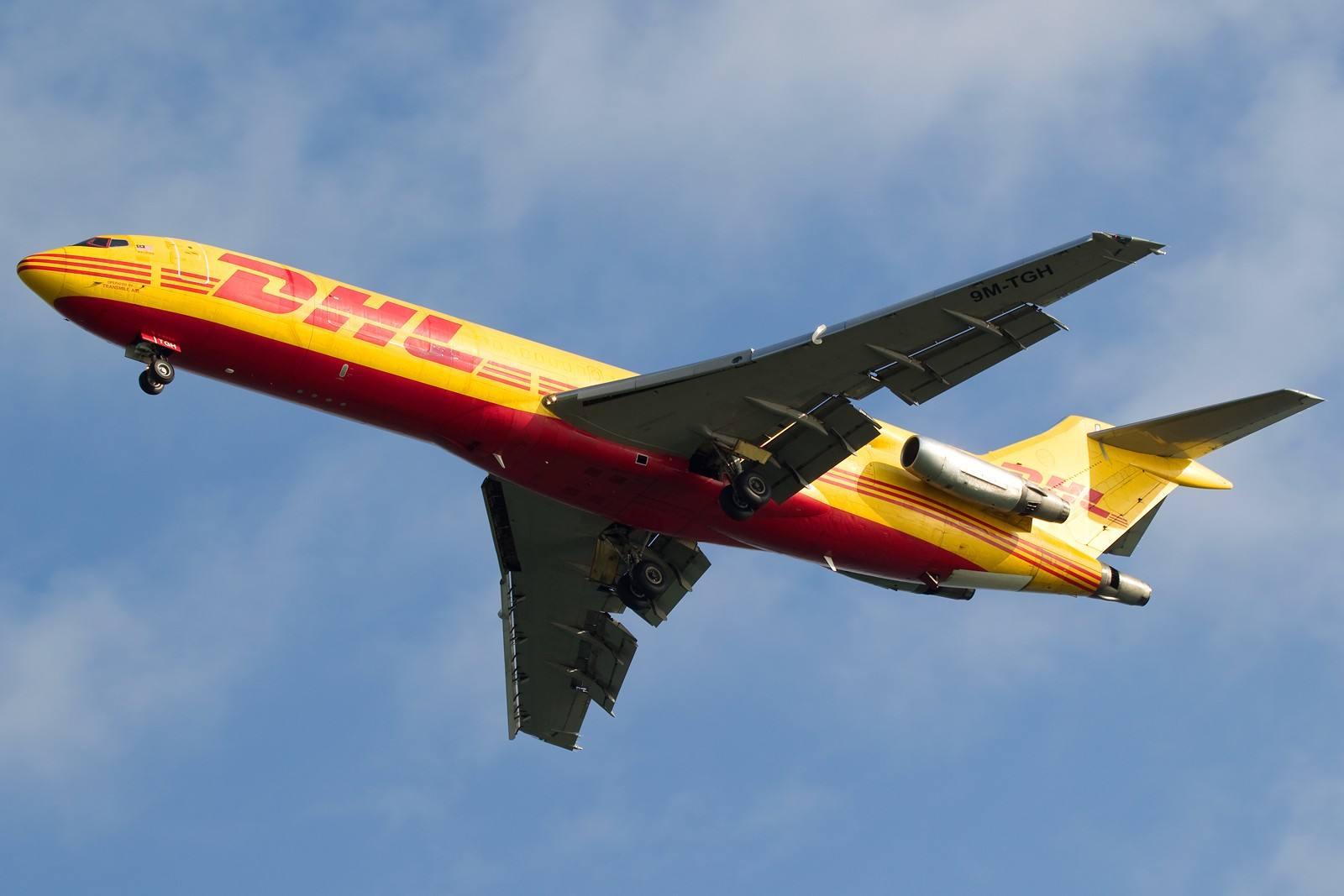 張家港樂余鎮DHL下單 張家港國際快遞公司