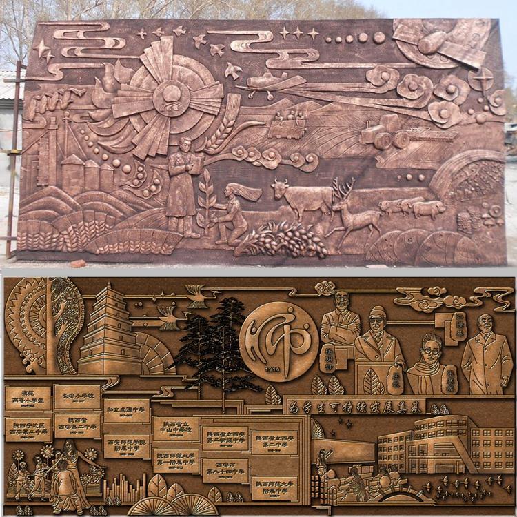 江门浮雕雕塑