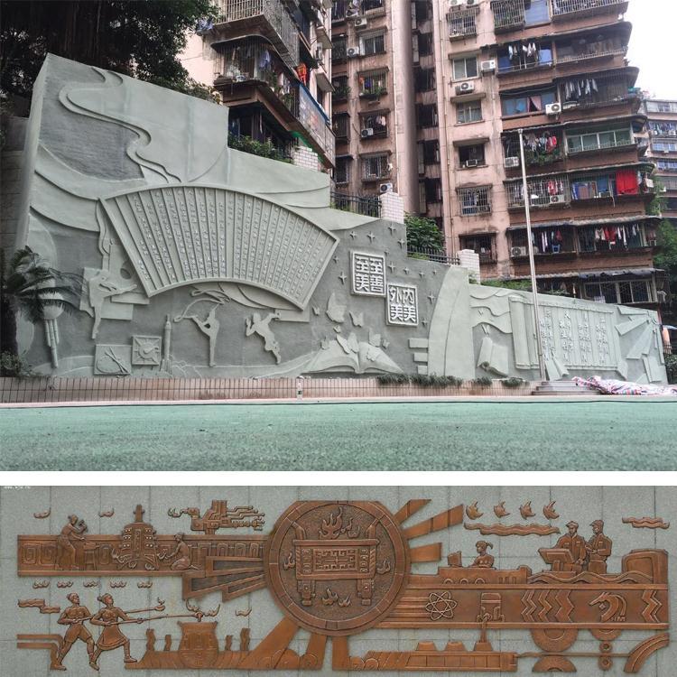 海南锻铜浮雕