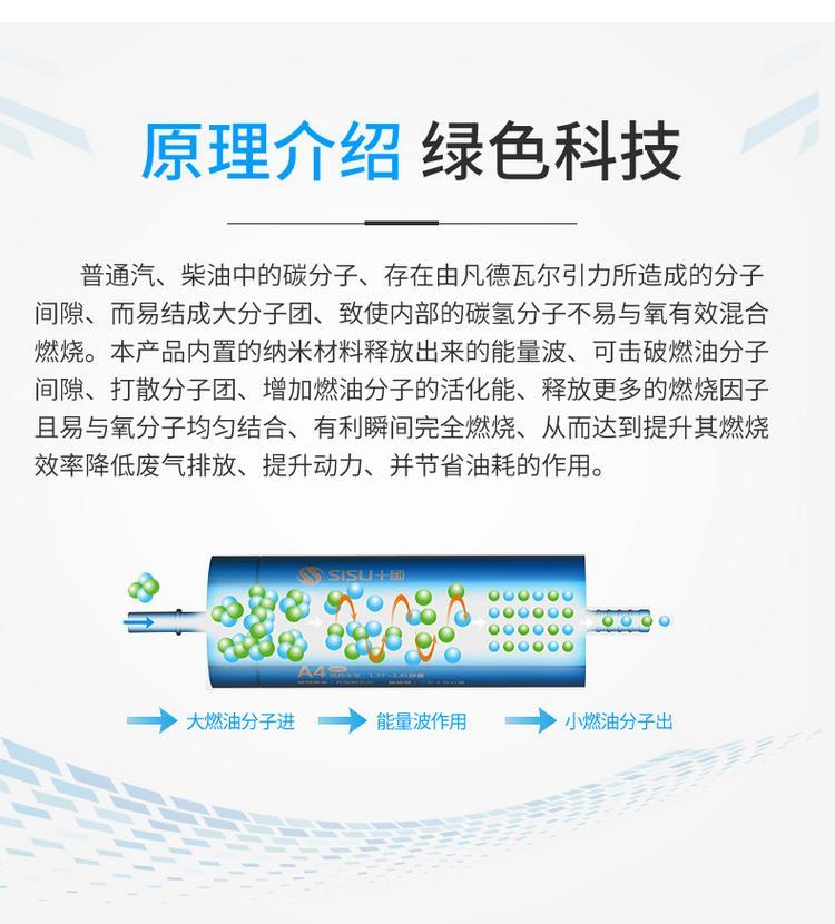 深圳柴油货车节油器厂家