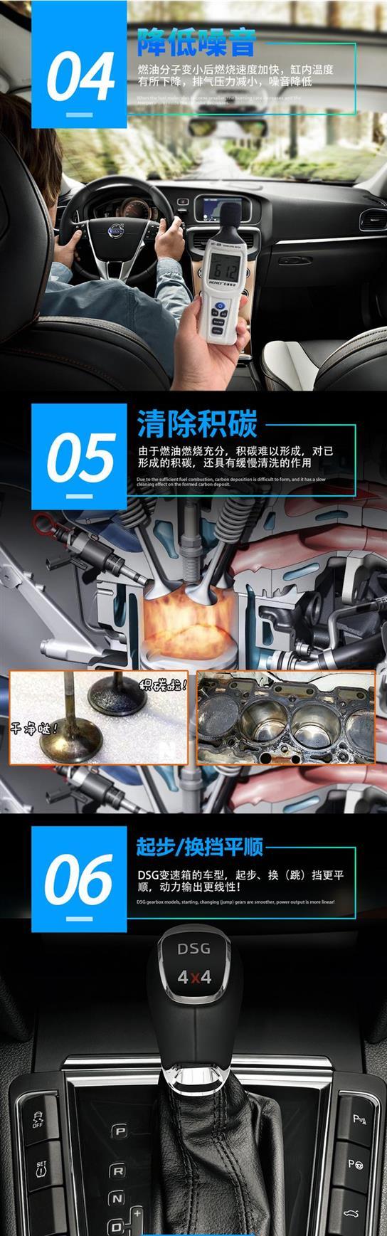 天津新型柴油货车节油器定制