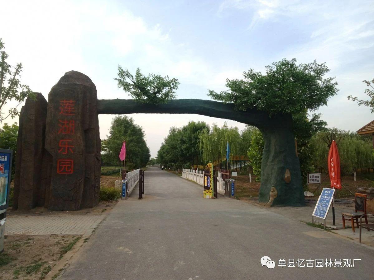 产业园景观树形大门联系方式