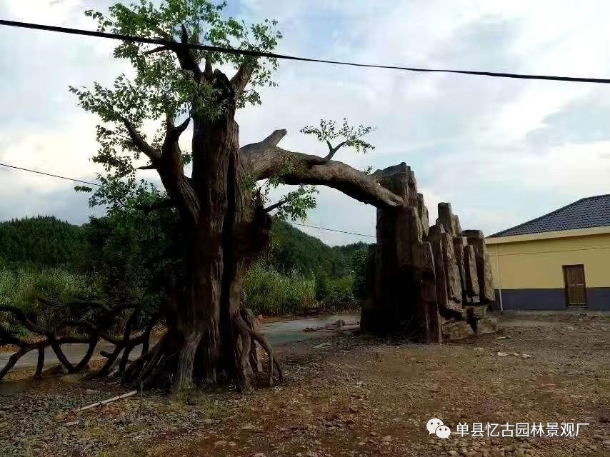 仿真生态园假树大门规格