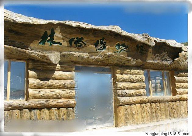 山东仿木栏杆效果图