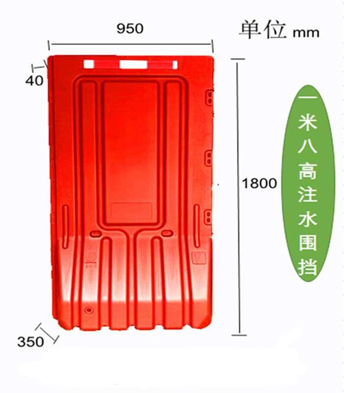 深圳南山塑料水马厂家