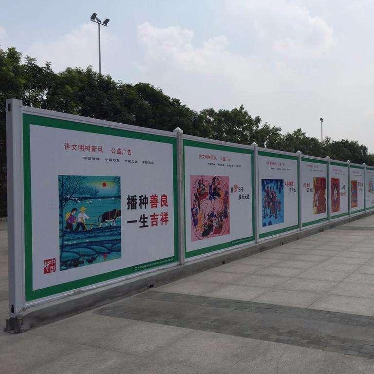 深圳东门施工围挡